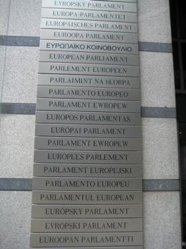 European Parliament sign in EU member languages Brussels Belgium