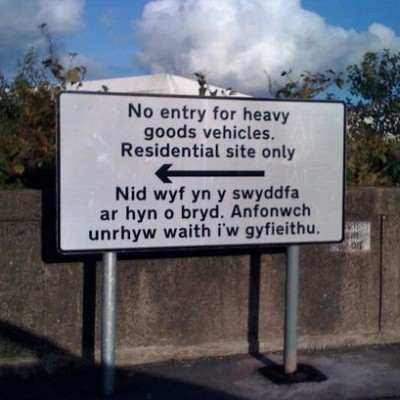 wales-road-sign3