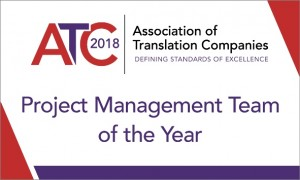ATC Project Management Team of the Year_50