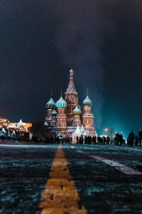 Saint Basil's Cathedral at night time