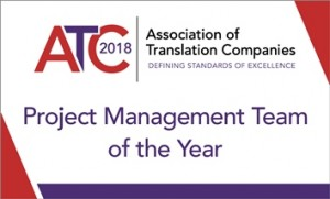 ATC Project Management Team of the Year small logo